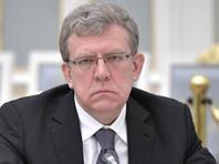 Глава Счетной палаты заявил о застое в российской экономике, сравнимом с периодами после войны и развала СССР