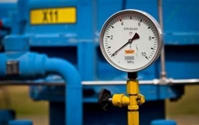Объем газа в подземных хранилищах Украины уменьшился