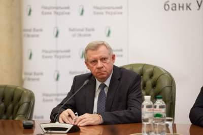 Глава НБУ сообщил, когда поступит новый транш от МВФ