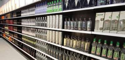 В Украине предлагают упростить торговлю алкоголем