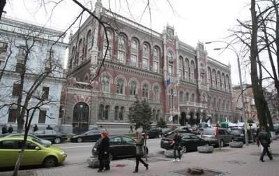 В 2018 году ВВП Украины вырастет на 3,4%, - НБУ