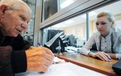 В Кабмине рассказали, как будут повышать пенсию