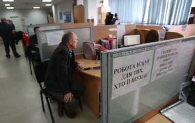 Госстат подсчитал количество безработных по новой методике