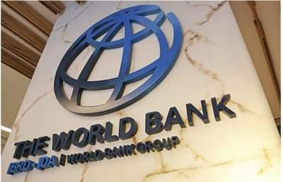 Украина получила под гарантию Всемирного банка кредит на €349,3 млн