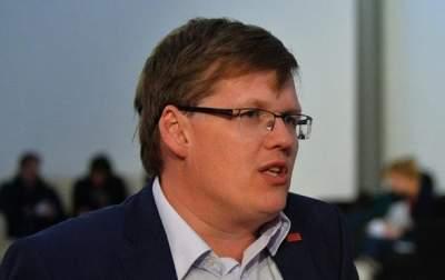 Розенко рассказал детали новой пенсионной программы
