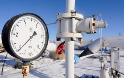 В Нафтогазе объяснили снижение транзита газа