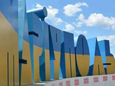 Франция выделила многомиллионный кредит на водоснабжение Мариуполя