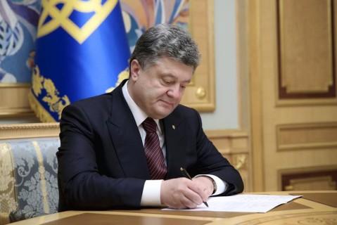Порошенко подписал госбюджет-2019