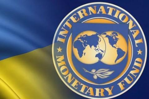 В НБУ рассказали, сколько денег МВФ даст Украине до конца года