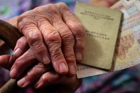 В Украине анонсировали повышение пенсий и назвали новую сумму