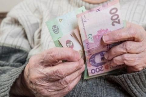 Стало известно, сколько украинцев получат повышенные пенсии с 1 января