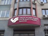Московский кредитный банк заключил кредитный договор с крупнейшей торговой сетью Белоруссии