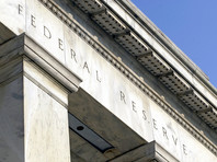 ФРС США повысила процентную ставку в четвертый раз за год