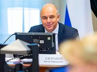 Силуанов: Россия не обещала Белоруссии компенсаций за налоговый маневр