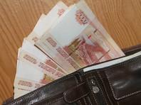 Рост реальных зарплат в 2019 году не остановит снижения доходов россиян