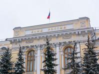 ЦБ с 1 января получил право проводить проверки в банках в стиле силовиков