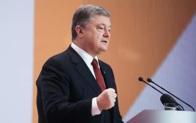 Порошенко заявил о новых приоритетах в торговле с ЕС