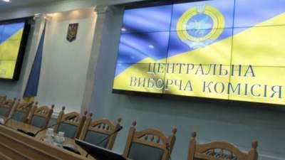 В ЦИК утвердили смету выборов