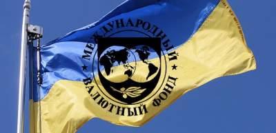 Украина в мае должна повысить цены на газ на 15%, - МВФ