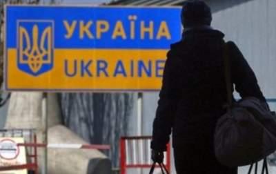 За рубежом работают до трех миллионов украинцев, - МВФ