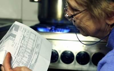В Кабмине допускают поднятие цены на газ