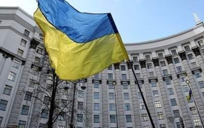 В Украине снова сменили список объектов на приватизацию