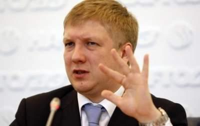 Коболев допускает остановку транзита российского газа с 2020 года