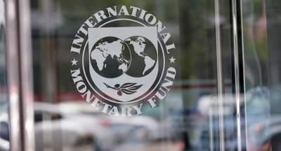 МВФ ухудшил свой прогноз роста мирового ВВП