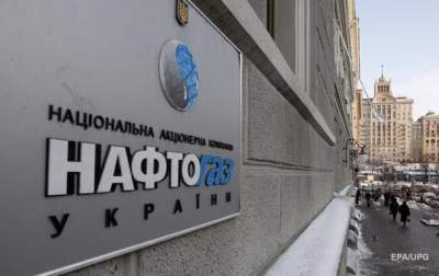 Украину не устраивают предложения России по газу