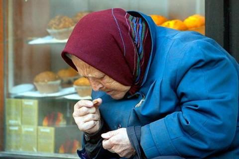В Кабмине объяснили низкие пенсии украинцев