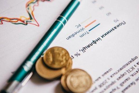 Госстат: За 2018 год инфляция в Украине не достигла 10%