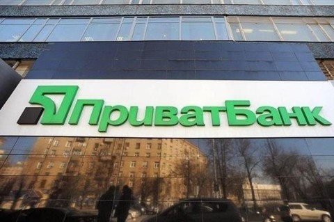 ПриватБанк временно приостановит работу платежных систем