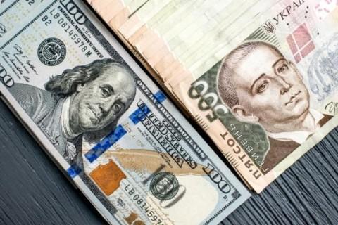 В Минфине озвучили курс доллара на три года