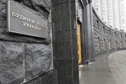 Правительство обновило список объектов большой приватизации