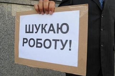 В Госстате заявили о росте уровня безработицы