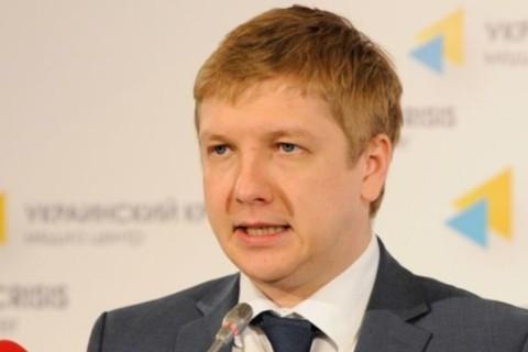 Коболев озвучил главные задачи трехсторонних газовых переговоров
