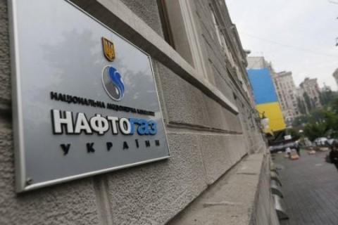 В Нафтогазе заявили, что не намерены предоставлять Газпрому особых условий транзита