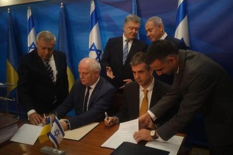Украина и Израиль подписали Соглашение о зоне свободной торговли