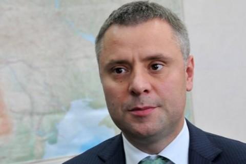 В Нафтогазе заявили, что Россия шантажировала Украину на газовых переговорах