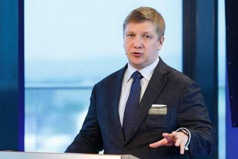 В Нафтогазе заверили, что Украине хватит газа до конца отопительного сезона
