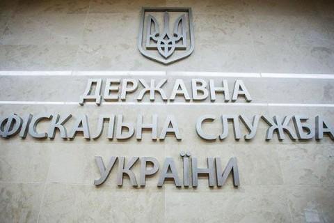 ГФС: Детенизация зарплат принесла дополнительно в госбюджет 1,3 млрд гривен
