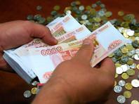 В России вступил в силу закон о персональном кредитном рейтинге