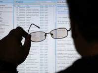 Хакеры из группы Silence вновь атаковали российские банки, разослав фальшивые приглашения на реальный форум