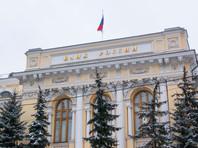 ЦБ назвал самую популярную у российских фальшивомонетчиков купюру