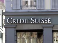 В Лондоне арестованы экс-банкиры Credit Suisse, провернувшие с ВТБ