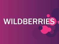 Владелица интернет-магазина Wildberries лишила Батурину статуса единственной женщины - долларового миллиардера в РФ