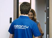 Ozon отказался от бесплатной доставки и ввел подписку на нее