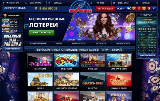 Мир азартных игр распахивает свои двери