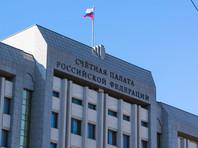 Счетная палата обвинила Минкультуры в неэффективном расходовании бюджетных средств