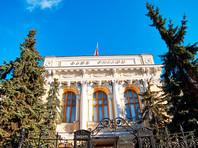 Reuters: крупнейшие банки России имеют пошаговый план на случай наложения на них санкций